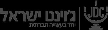 לוגו JDC