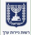 לוגו Rashut